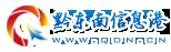 黔(qian)�|南(nan)信息港(gang)