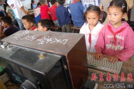 """贫困小学生的""""心愿""""; 山村小学黑白电视机组装的""""电脑室""""(4张)"""