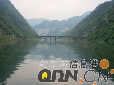 石庆伟)记者4月16日从 剑河县有关部门获悉,因三板溪水电站水位上升
