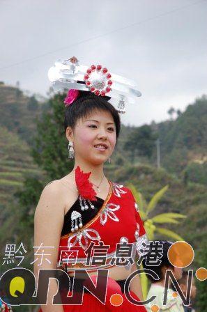一组雷山苗族姑娘的照片图片