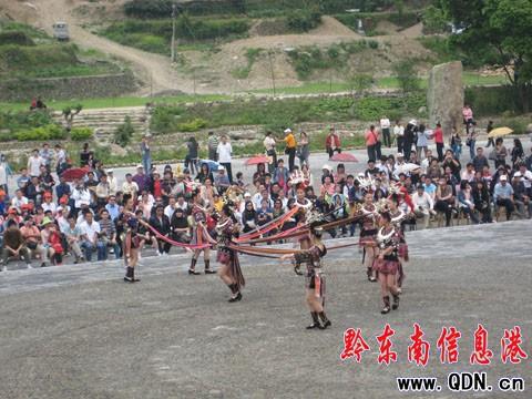 首届贵州民族体育旅游节走进西江(组图)
