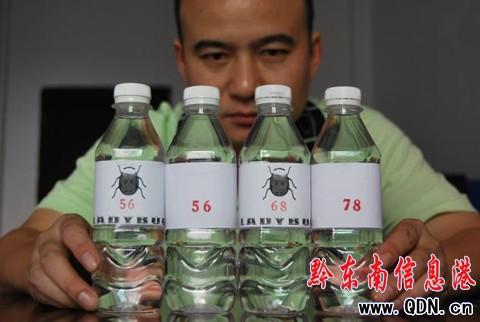 凯里一男子设计矿泉水瓶个性标签获国家专利