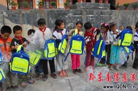 标志的书包,于6月17日上午赠送给了该学校的小学生们
