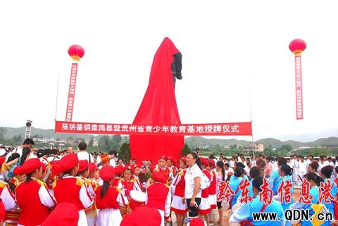 陈纳德将军塑铜像揭幕(图)