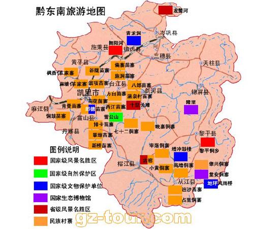 黔东南地图攻略文章;
