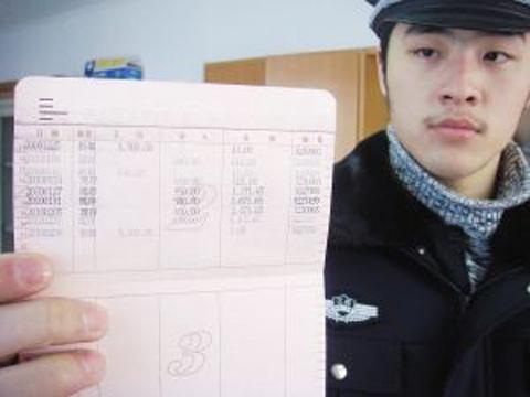 收入证明范本_揭秘朝鲜人民真实收入_镇江交警收入