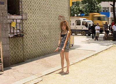 绳牵卖淫女游街是公权力脱缰