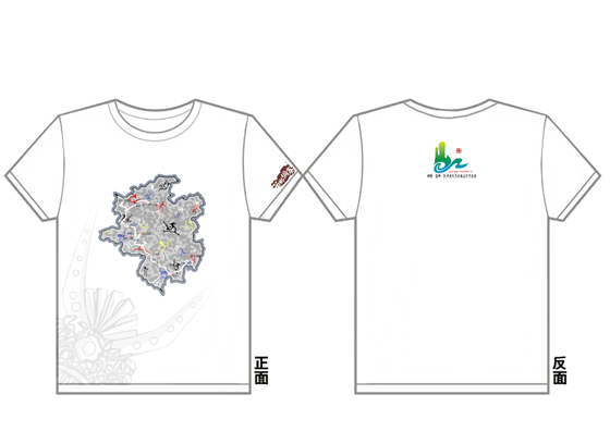 毕业t恤设计||儿童手绘t恤设计稿||t恤设计大赛