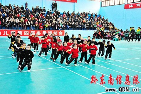 新世纪双语幼儿园举办冬季幼儿运动会(组图)
