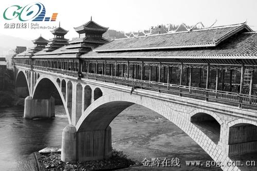 锦屏 清水江风雨桥 全国最长最高