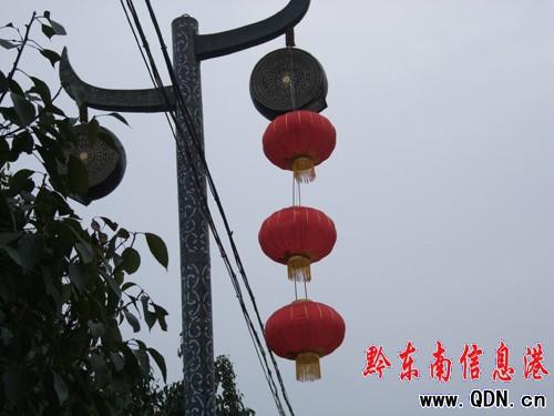雷山:大红灯笼迎新年(图)