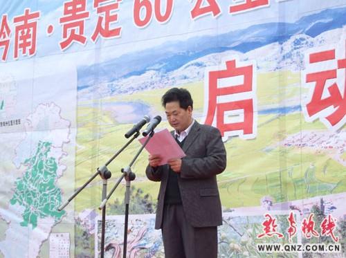 贵州省第一个山区特色生态高效农业开发区在黔南州贵定启动