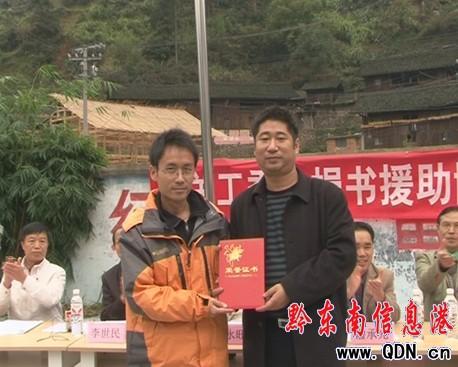 新闻中心 时政要闻 时政新闻 > 正文    州教育局关工委秘书长熊胜发