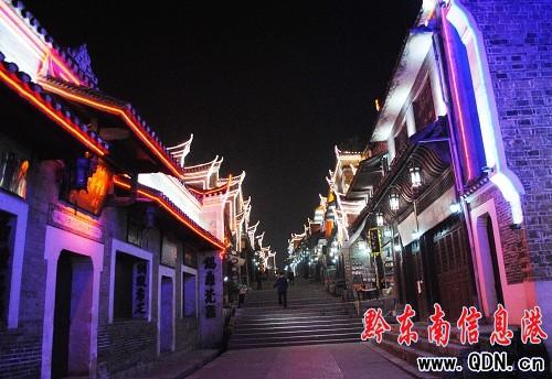 黎平古城翘街亮化工程完工夜景胜似不夜天图片