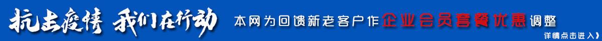 黔東南人力(li)資源網疫情期間開通(tong)會員(yuan)有(you)優(you)惠活(huo)動!
