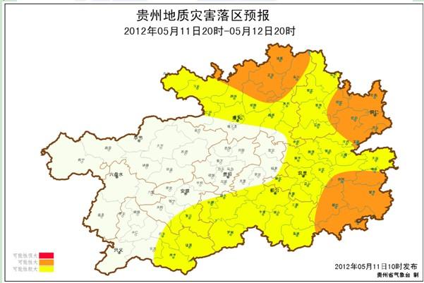 雷山县西江镇地图