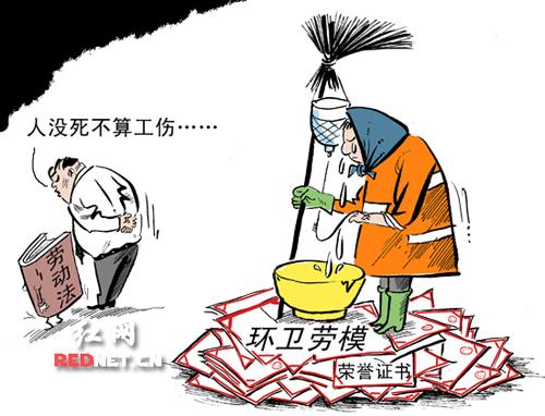 动漫 卡通 漫画 设计 矢量 矢量图 素材 头像 500_382
