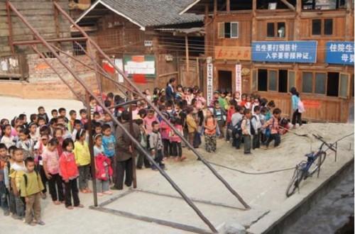 百度爱好者消息贵州省黔东南苗族侗族自治州黎平
