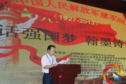 中国梦强国梦书法;