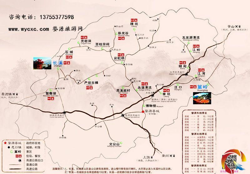 要去江西婺源自驾游,途径江苏,安徽,最后江西,请问都是什么汽油呀?