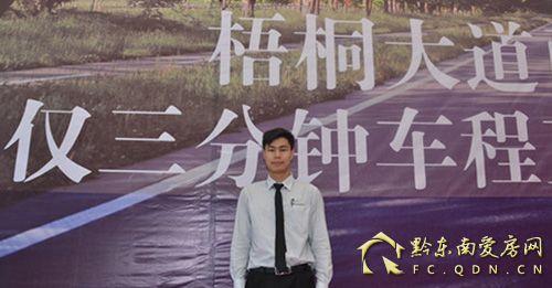 2018华恺斗牛海报