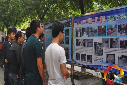 市民在观看宣传展板
