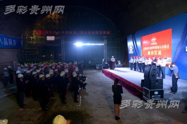 贵阳飞机场到贵阳北站