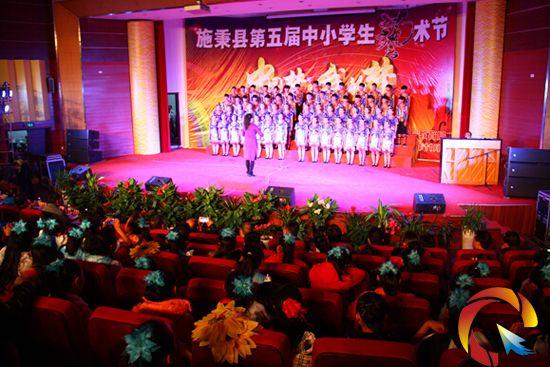 施秉县举办第五届中小学生艺术节(图)