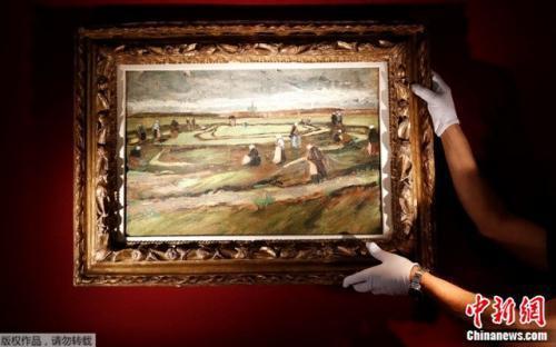 梵高早期风景画在巴黎拍卖 以逾700万欧元落槌
