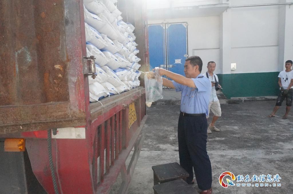 黄平发放低保季节性缺粮救助474990斤大米