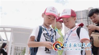 """凯里第一届""""小记者""""儿童职业体验活动成功举办"""