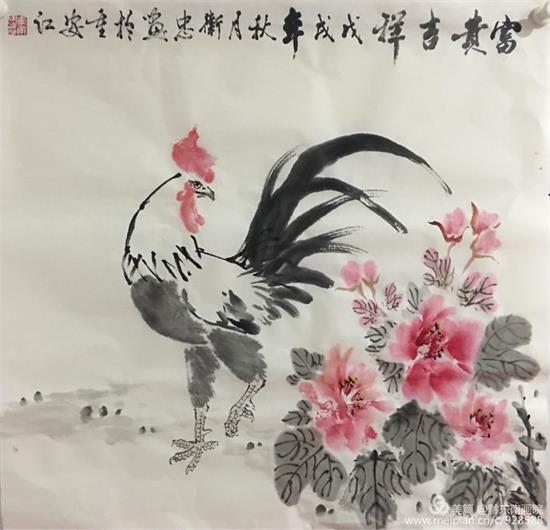 """黔东南画院第一个""""写生创作基地""""成立"""