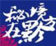 2018�F州�h雷公山超100公里���H(ji)�R(ma)拉松