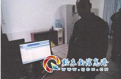 男子恶意拨打110报警电话被行政拘留(图)