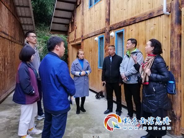 黔东南州文体广电旅游局考察组赴桂林考察 学习Airbnb爱彼迎文化旅游扶贫项目