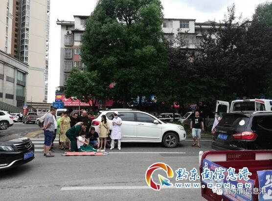 �P里九道(dao)河�l生交通事故