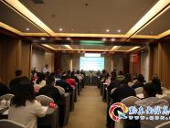 黔(qian)東南民族文化生態保護實驗(yan)區建設培訓班在迪慶(qing)州舉(ju)行
