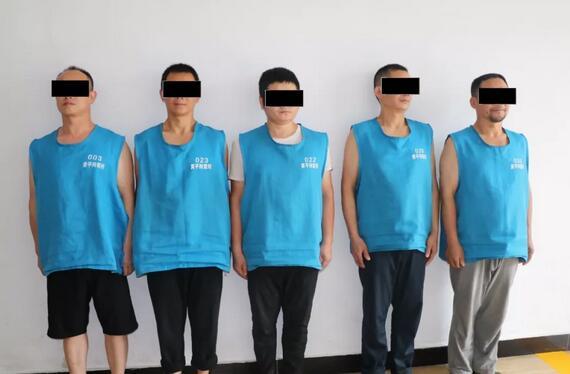 黃平五男子因擾亂脫貧攻堅會場秩序被拘留