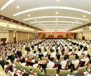 """全州脫貧攻(gong)堅(jian)""""七一(yi)""""表彰(zhang)大會在凱里舉行"""