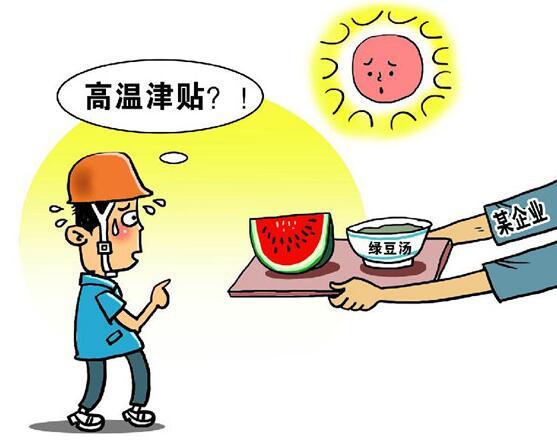 淘���_�u火�票 �W友:��(ken)yi) �Tφzhan)�I12306