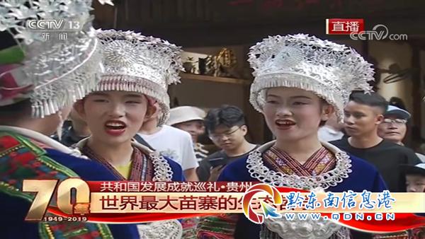 """雷公(gong)山保�o�^""""五(wu)�l(tiao)防�"""" 防止野生�游镆�(yi)源疫(yi)病�l生"""