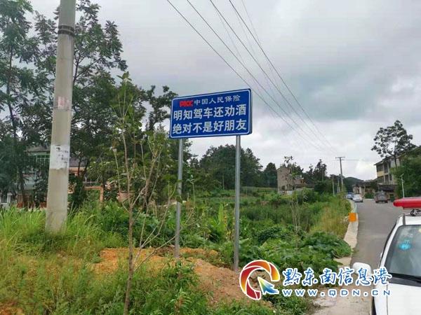 ��h(yuan)�U公安�v村防(fang)控疫情 做(zuo)最美的(de)逆行者