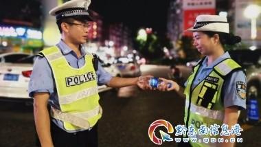 """警察(cha)夫妻""""七夕夜(ye)""""守護安全苦也甜"""