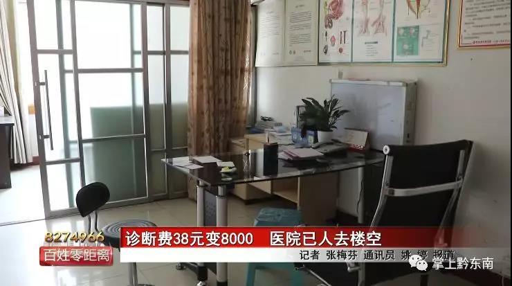 免�M�W�_挖�C,每天��a助40元(yuan),�P里�@49人爽爽的!