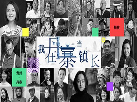"""政�罩�(zhong)心助""""an) 涮被�obing)人""""了�s房�a�^(guo)�粜念�(yuan)"""