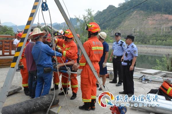工人失足坠入污水处理池 锦屏消防紧急救援