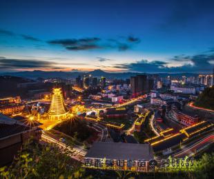 新中國成(cheng)立70年 黔(qian)東(dong)南州(zhou)城鄉發展(zhan)巨變