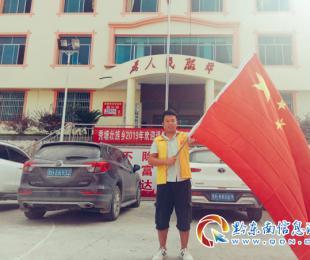 從(cong)江青年慶祝新中國成(cheng)立70周年(圖)