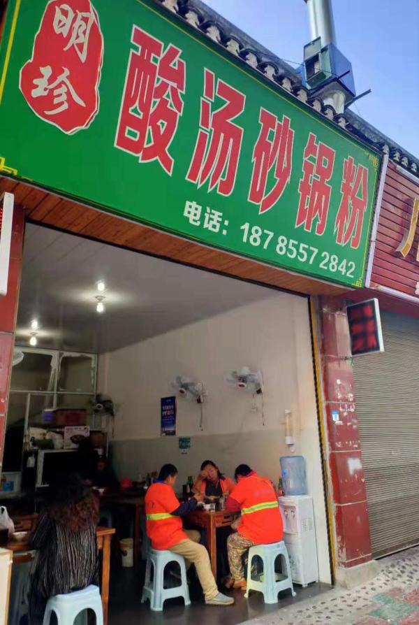 温暖!凯里这家早餐店免费为环卫工人提供爱心早餐