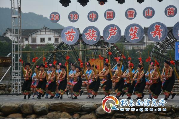 雷山:弘扬苗族芦笙文化 助推旅游经济发展